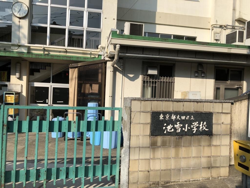 f:id:hideki-sansho:20180720130311j:plain