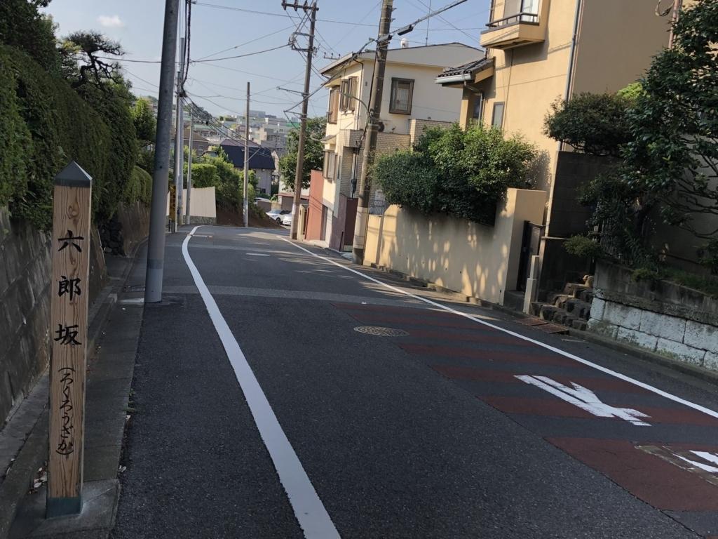 f:id:hideki-sansho:20180720131646j:plain