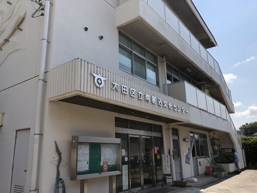 f:id:hideki-sansho:20180720134321j:plain