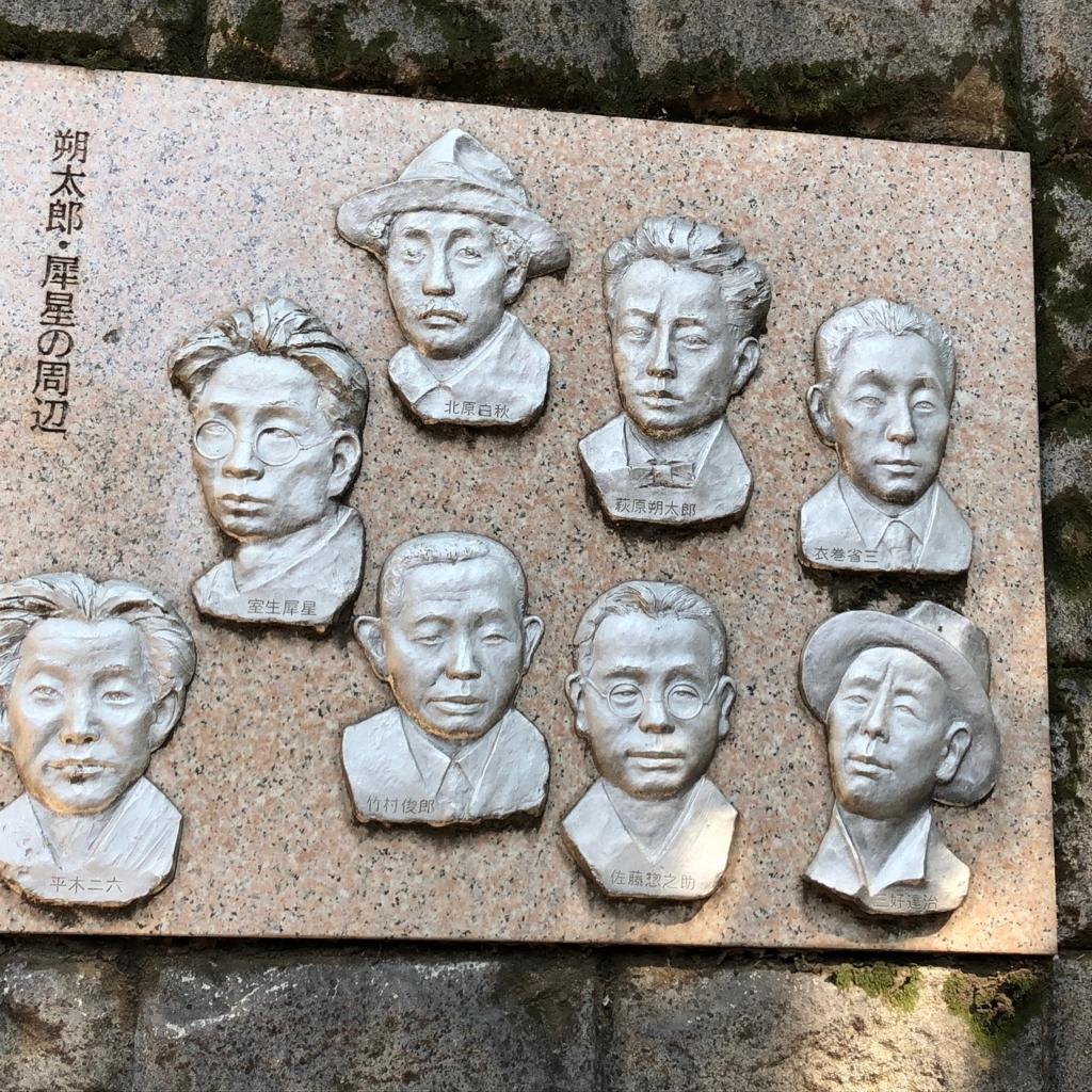 f:id:hideki-sansho:20180720144209j:plain