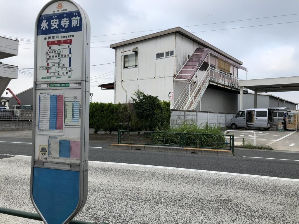 f:id:hideki-sansho:20180724123947j:plain