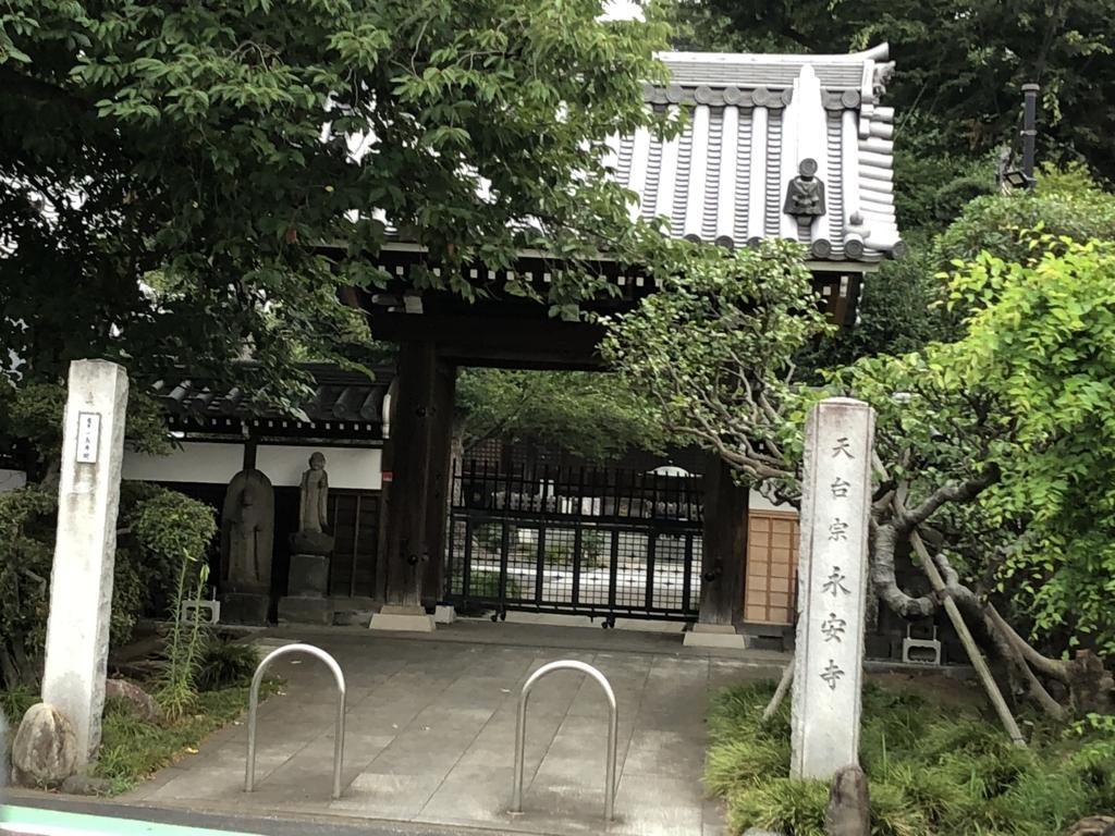 f:id:hideki-sansho:20180724124309j:plain