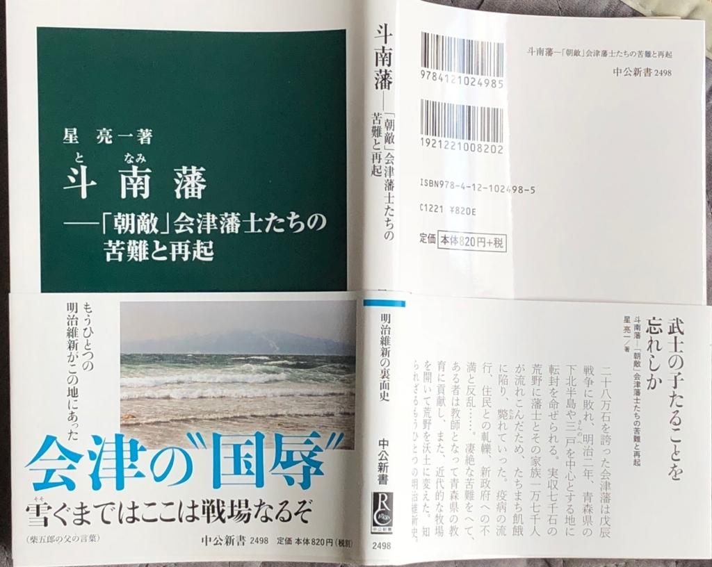 f:id:hideki-sansho:20180731142320j:plain