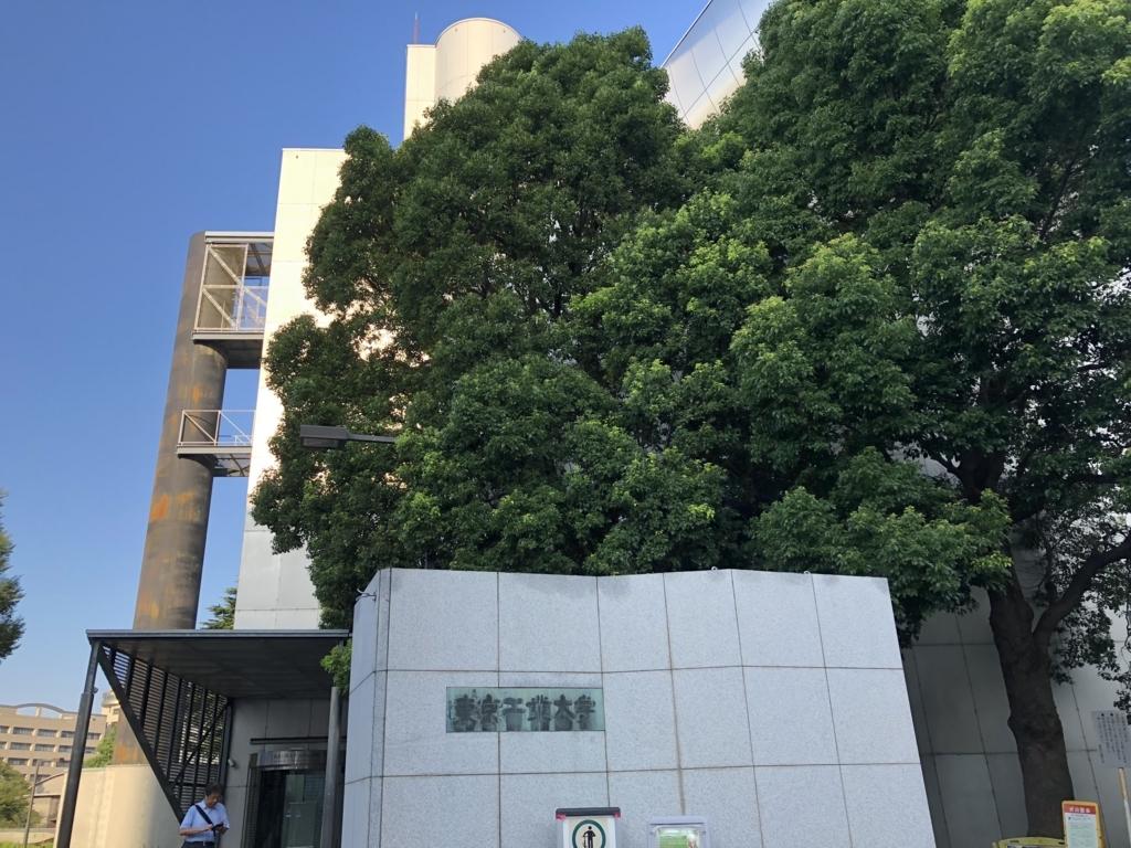 f:id:hideki-sansho:20180801101625j:plain