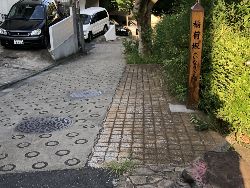 f:id:hideki-sansho:20180801102924j:plain