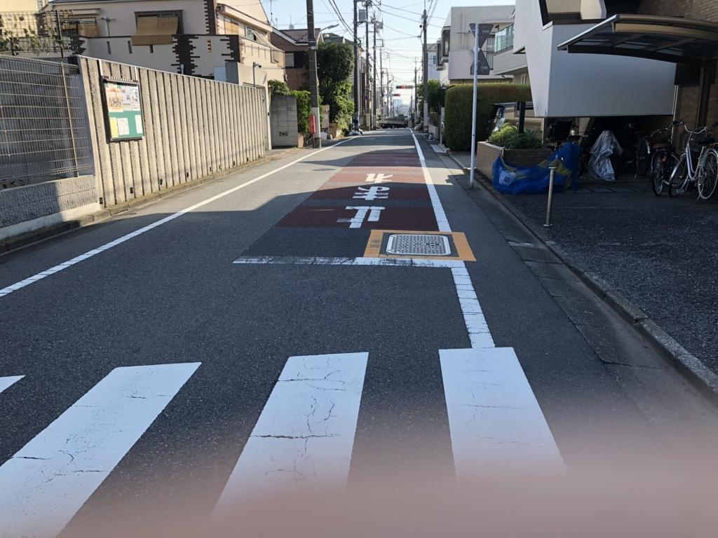 f:id:hideki-sansho:20180801104504j:plain