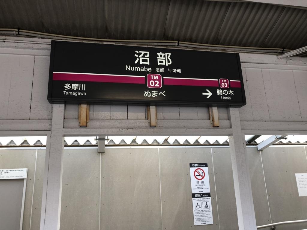f:id:hideki-sansho:20180803103006j:plain