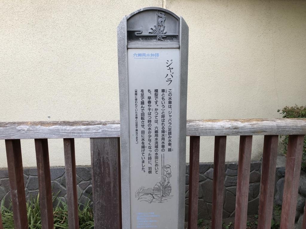 f:id:hideki-sansho:20180803103257j:plain
