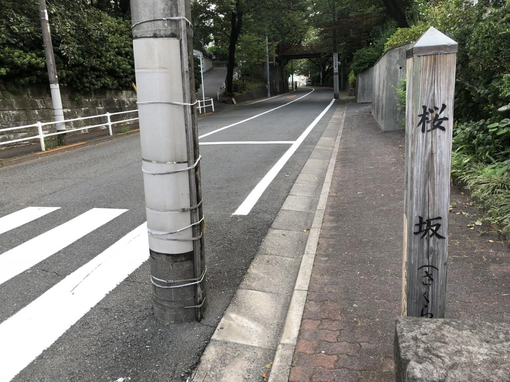 f:id:hideki-sansho:20180803104756j:plain