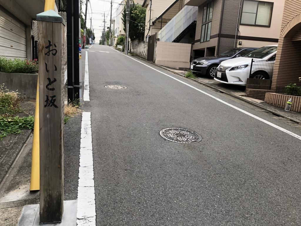 f:id:hideki-sansho:20180803111457j:plain
