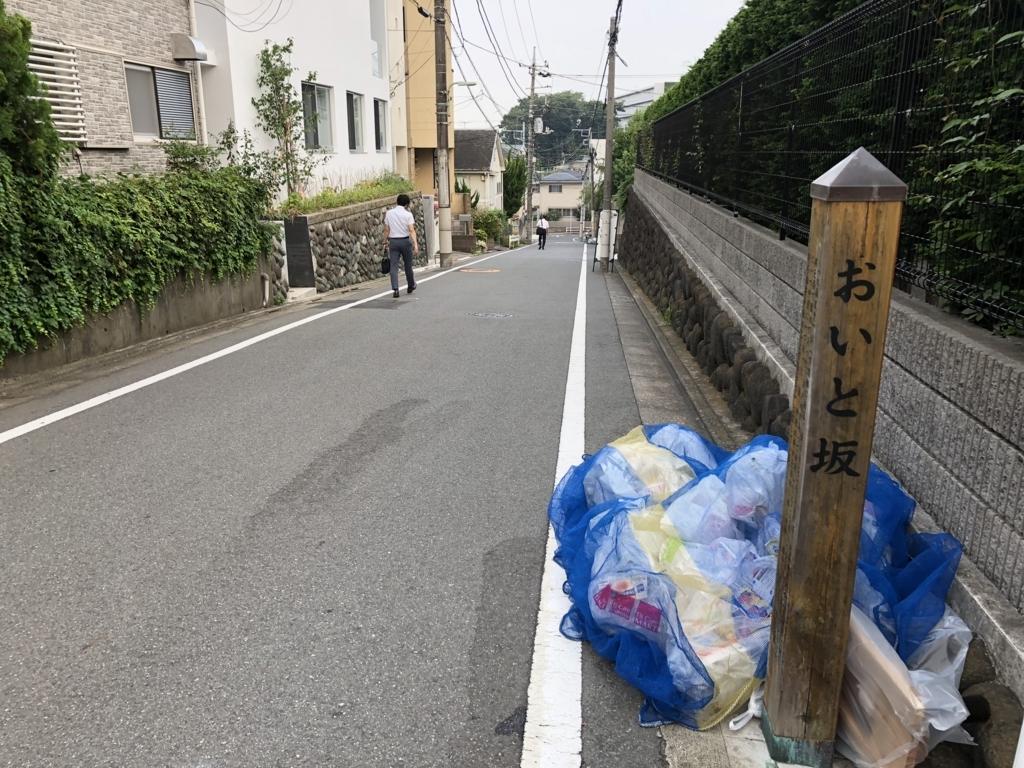 f:id:hideki-sansho:20180803111514j:plain
