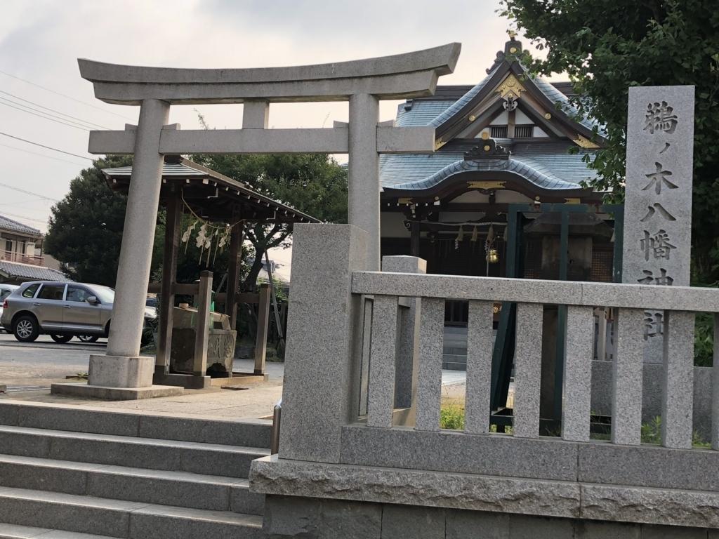 f:id:hideki-sansho:20180803113236j:plain