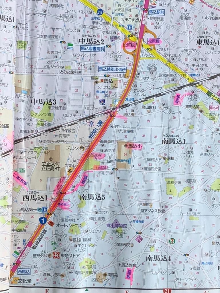 f:id:hideki-sansho:20180805101449j:plain
