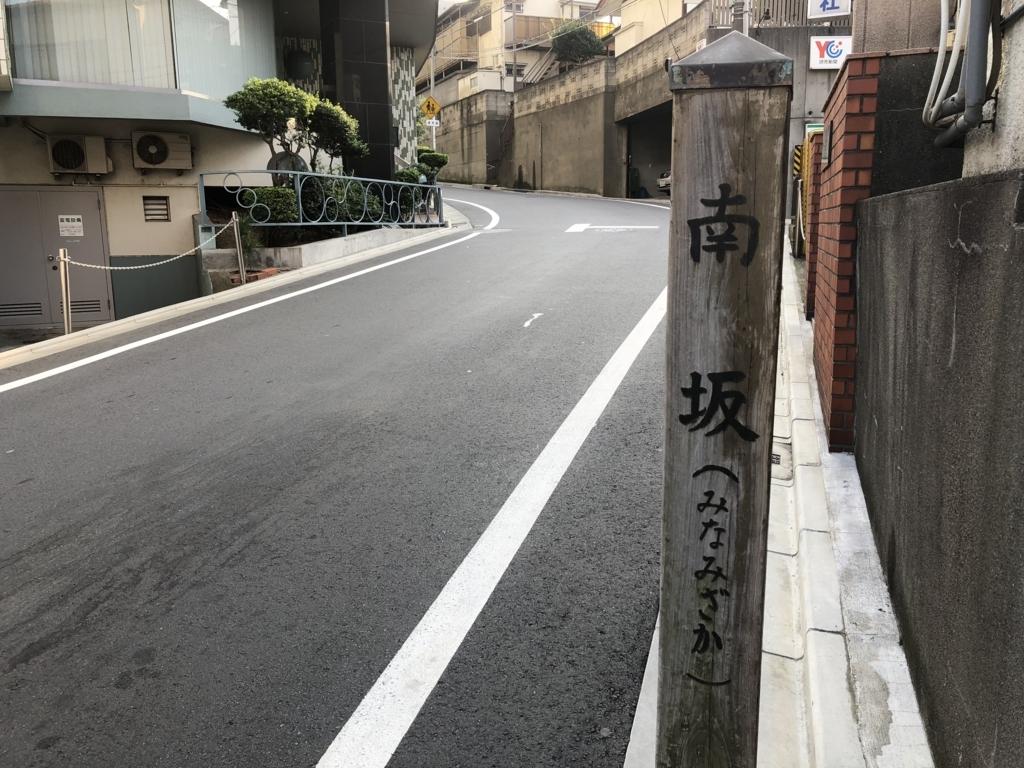 f:id:hideki-sansho:20180805103041j:plain