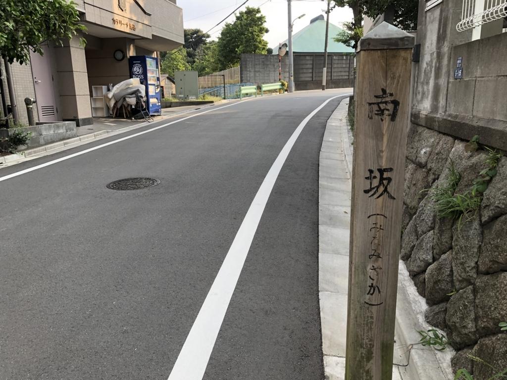 f:id:hideki-sansho:20180805103112j:plain