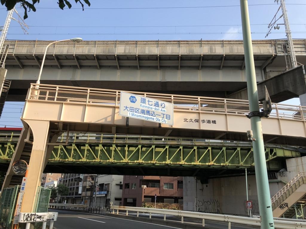 f:id:hideki-sansho:20180805105212j:plain