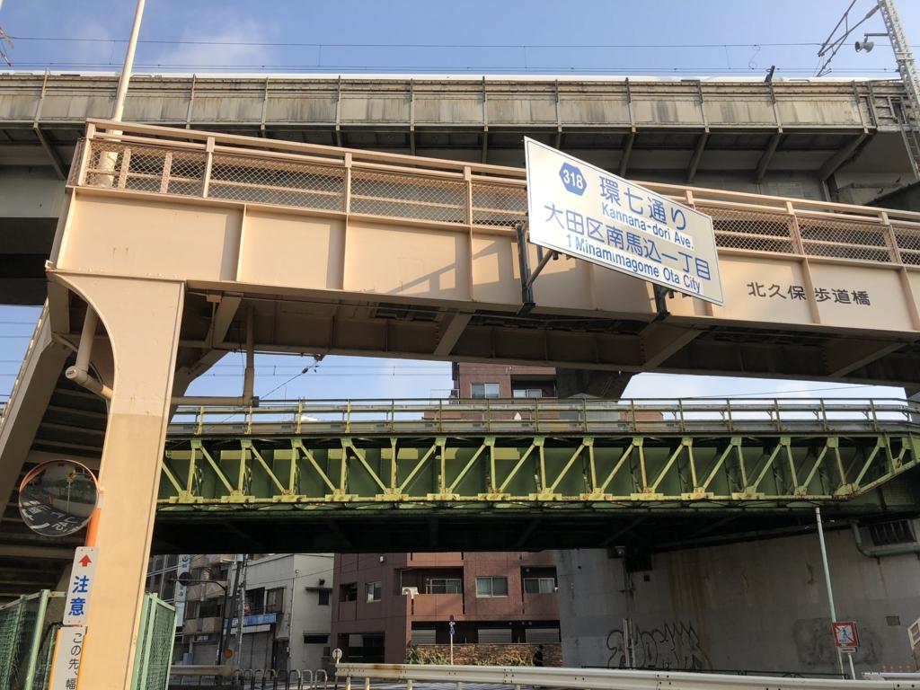 f:id:hideki-sansho:20180805105225j:plain