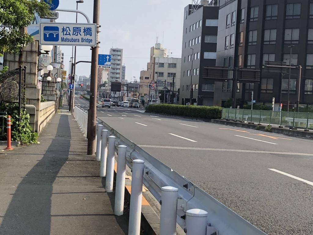 f:id:hideki-sansho:20180805114440j:plain