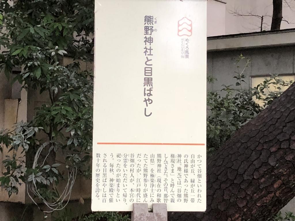 f:id:hideki-sansho:20180809140616j:plain