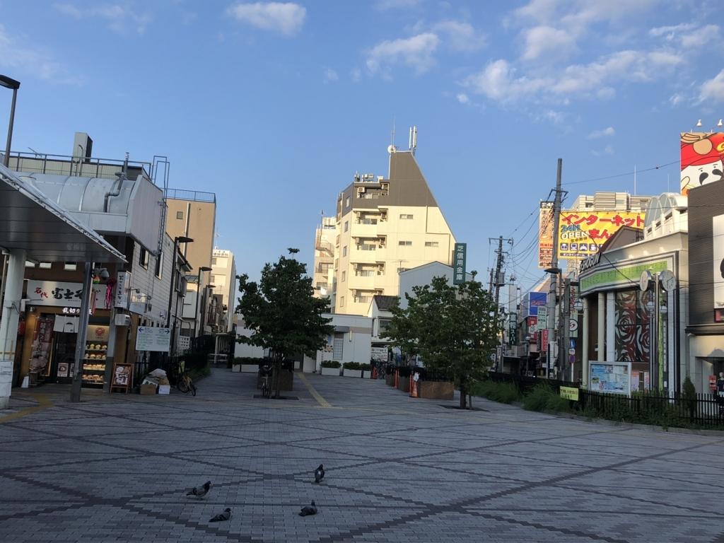 f:id:hideki-sansho:20180811113017j:plain