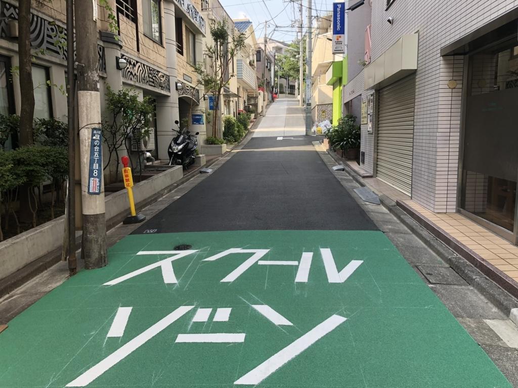 f:id:hideki-sansho:20180811131617j:plain