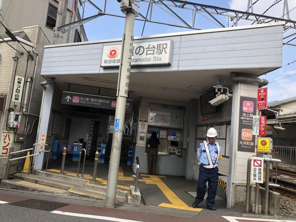 f:id:hideki-sansho:20180811132744j:plain