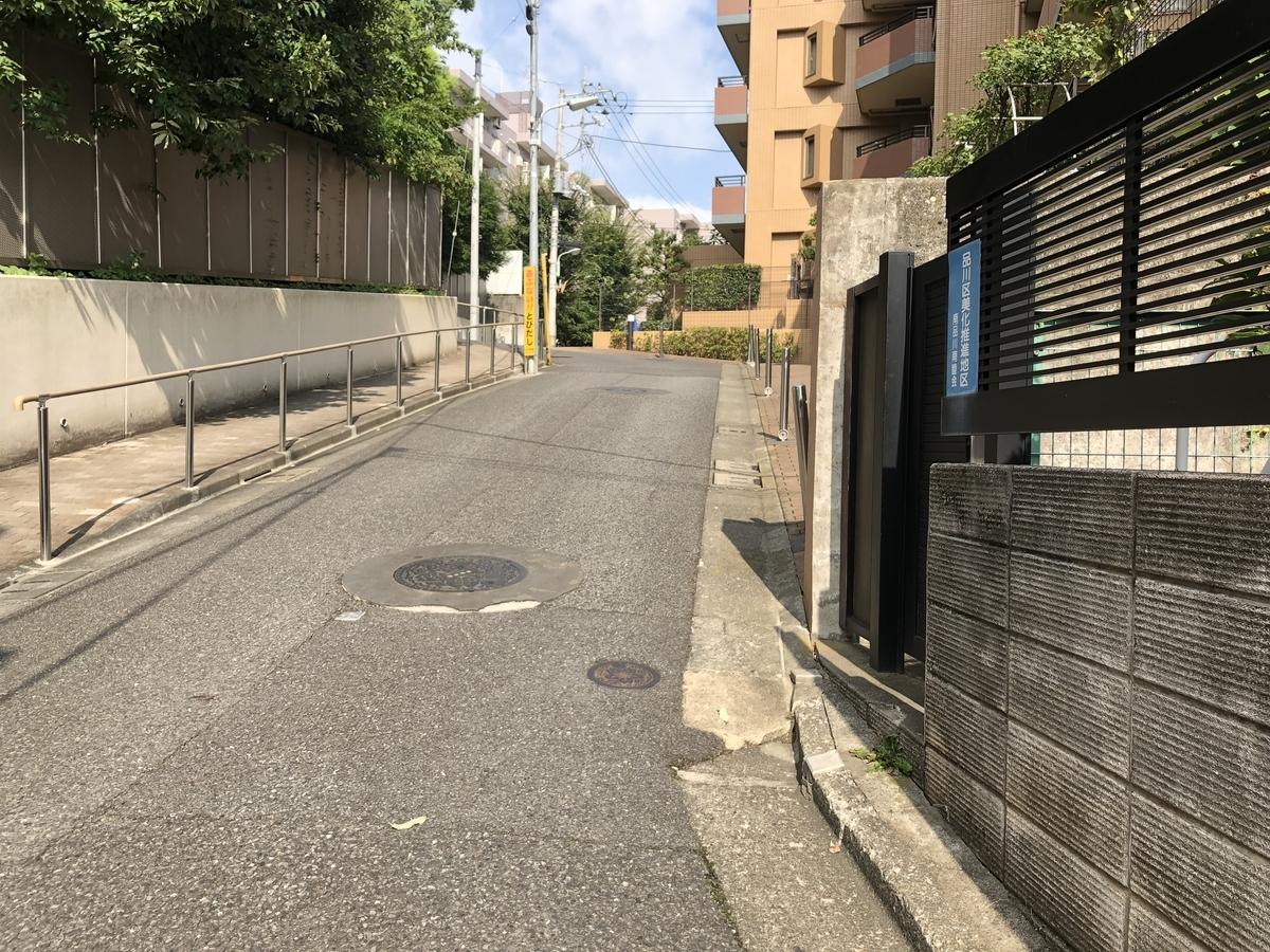 f:id:hideki-sansho:20180813083913j:plain