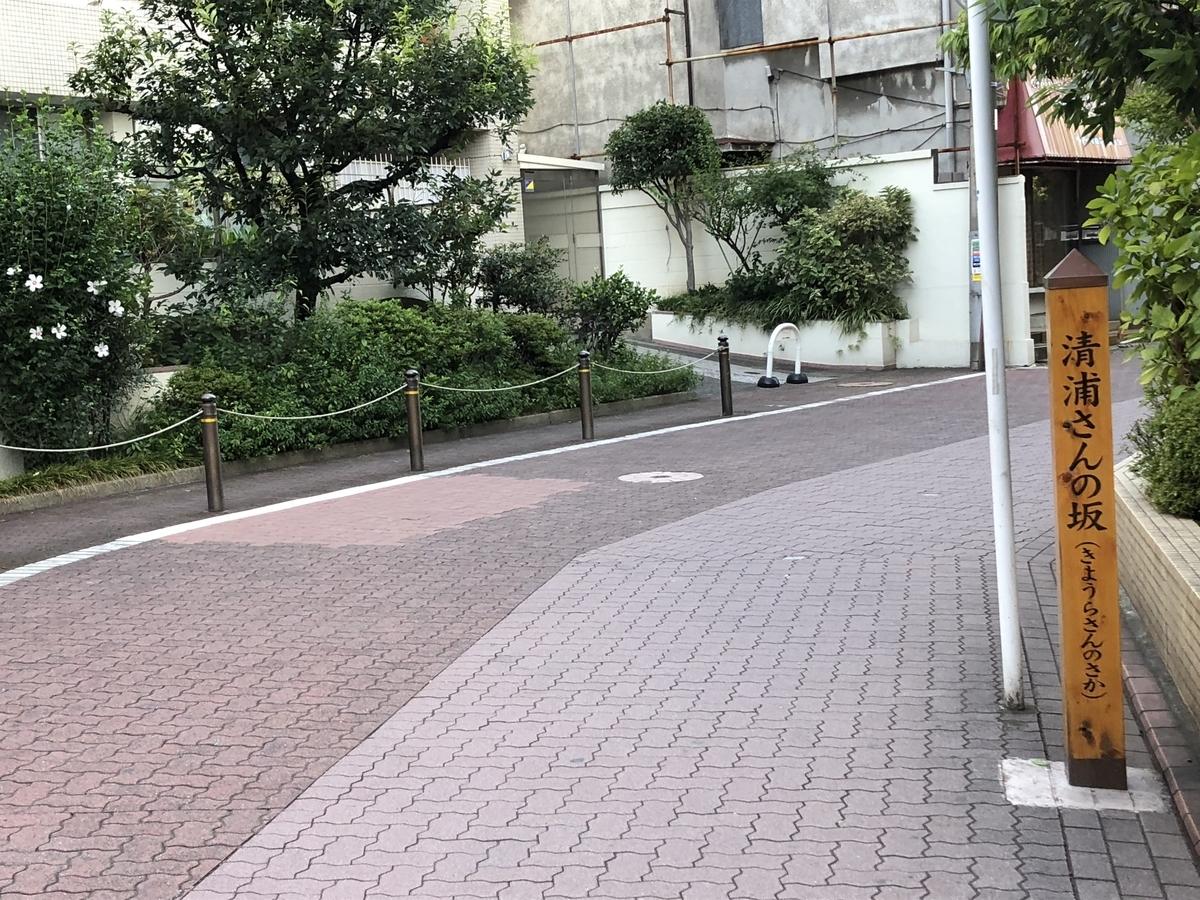 f:id:hideki-sansho:20180815062153j:plain