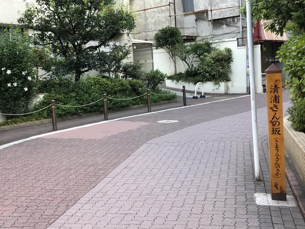 f:id:hideki-sansho:20180815134238j:plain