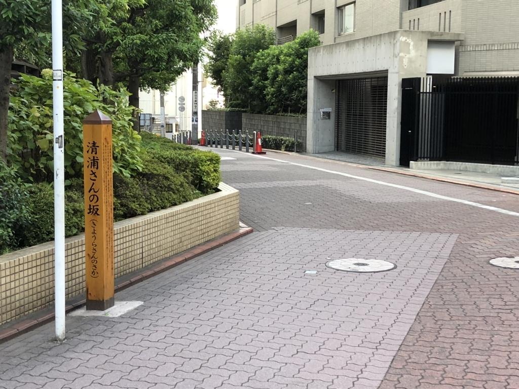 f:id:hideki-sansho:20180815134304j:plain