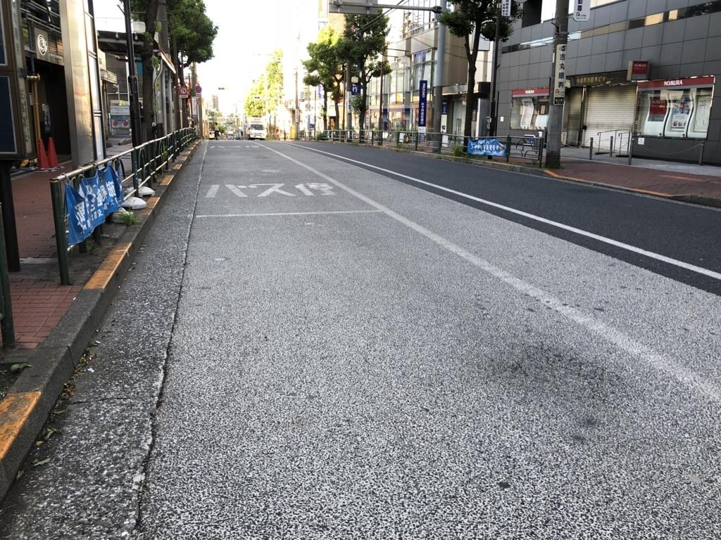 f:id:hideki-sansho:20180815134553j:plain