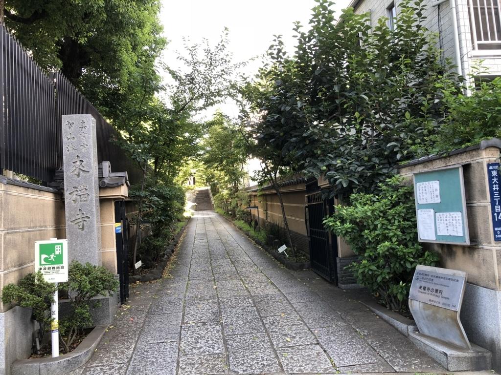 f:id:hideki-sansho:20180815141532j:plain