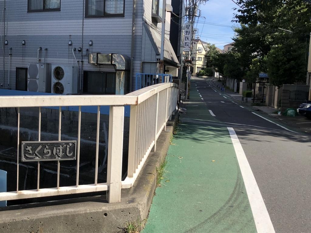 f:id:hideki-sansho:20180815142928j:plain