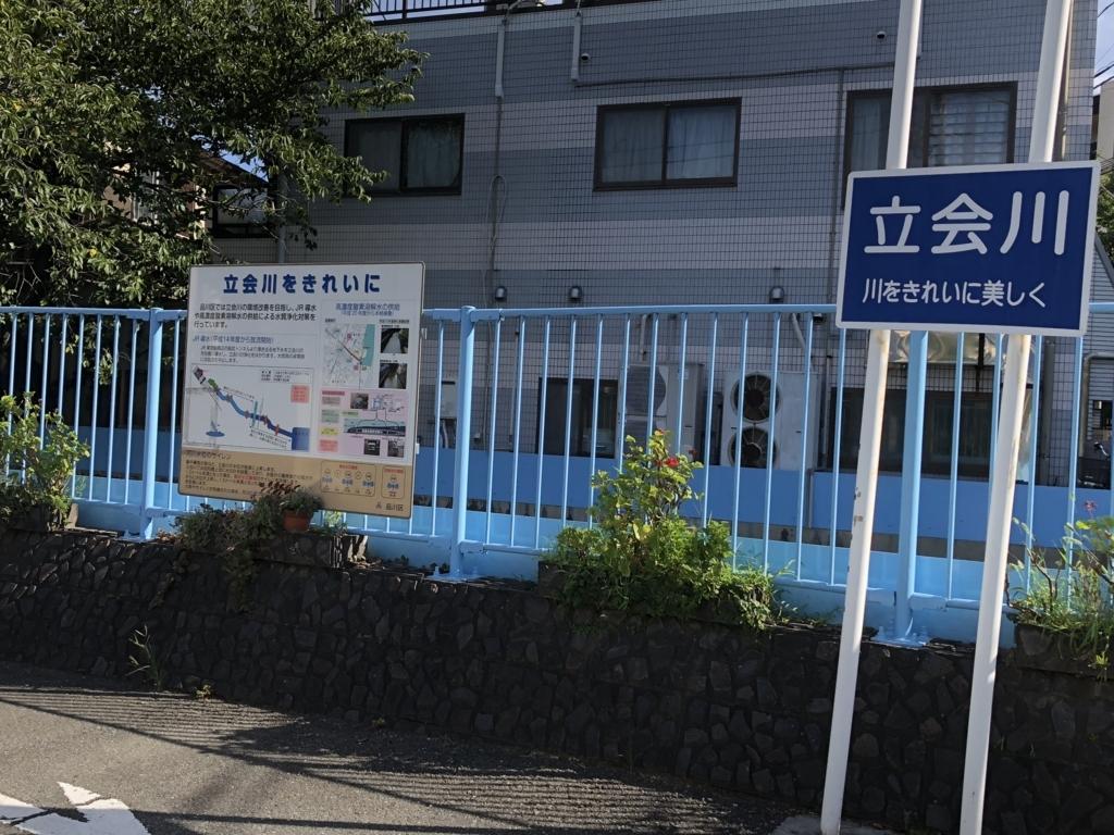 f:id:hideki-sansho:20180815143217j:plain