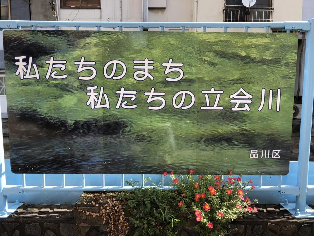 f:id:hideki-sansho:20180815145317j:plain