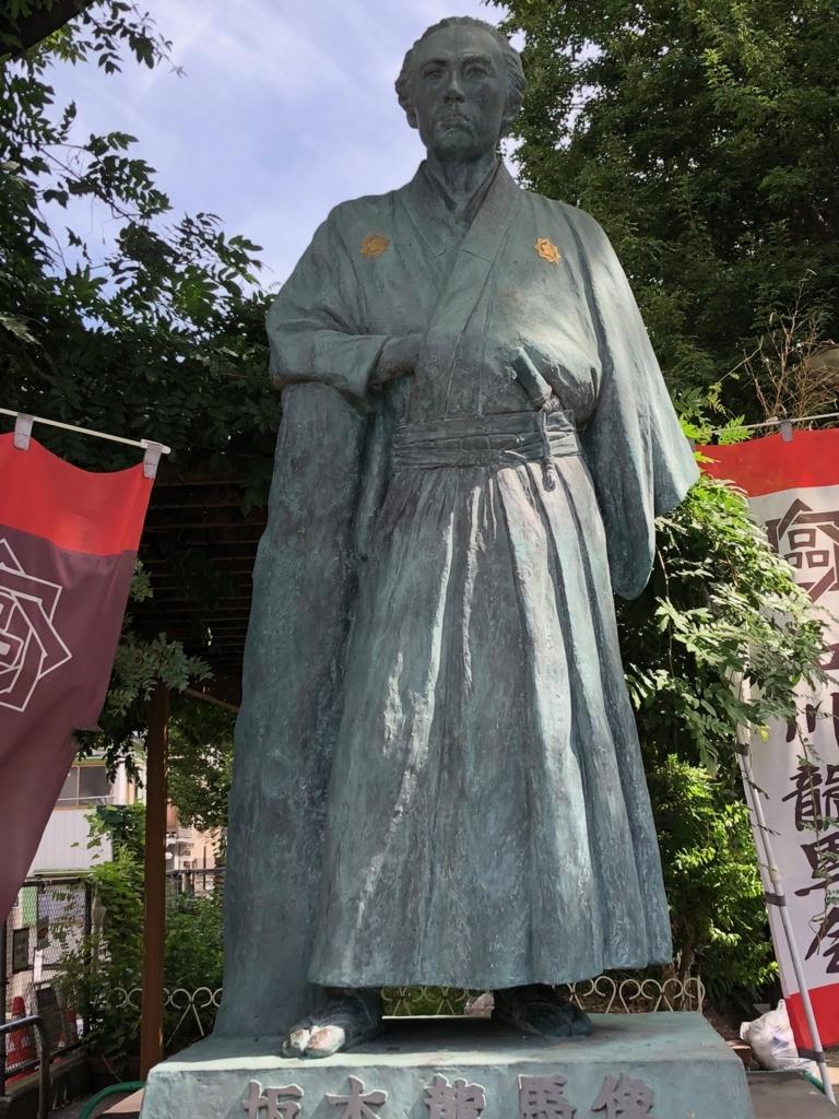 f:id:hideki-sansho:20180815145743j:plain