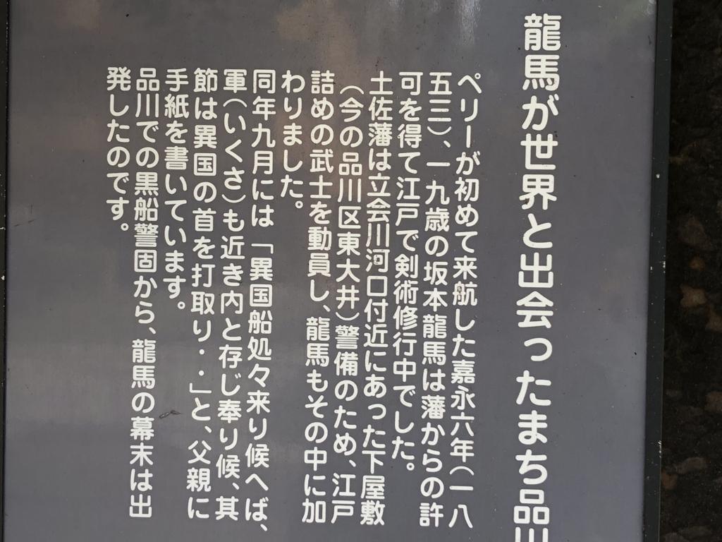 f:id:hideki-sansho:20180815150008j:plain