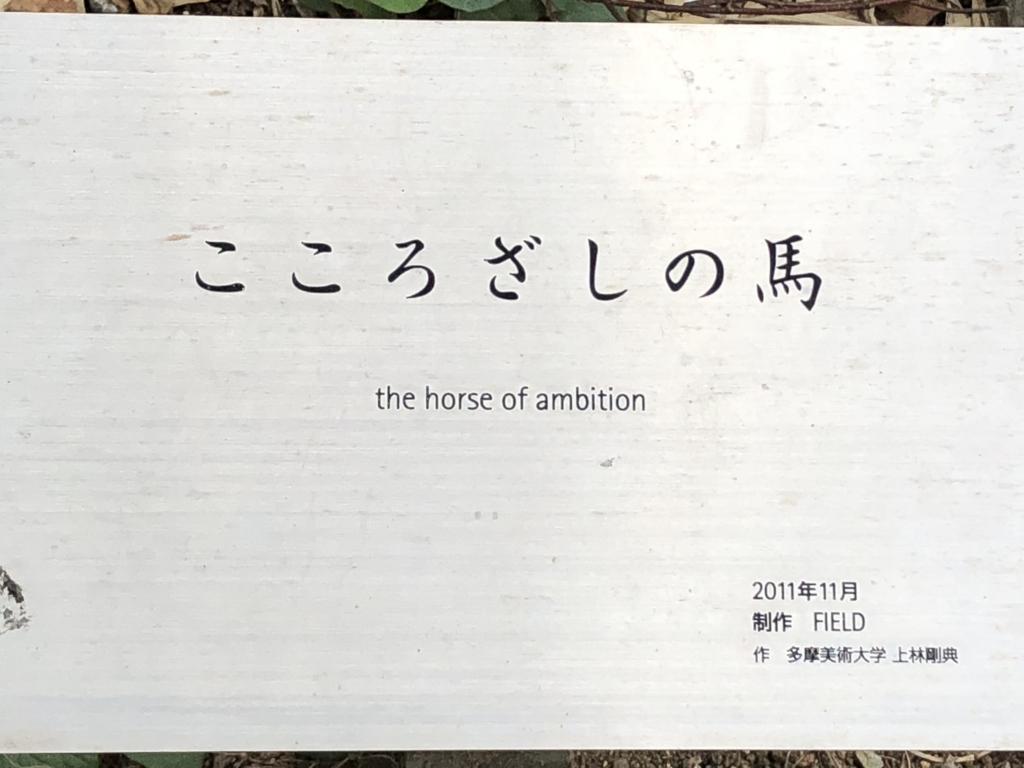 f:id:hideki-sansho:20180815151746j:plain