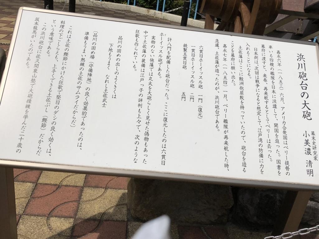 f:id:hideki-sansho:20180815152321j:plain