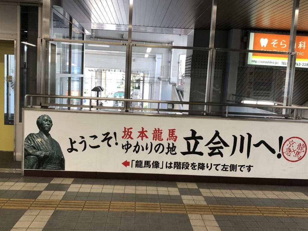 f:id:hideki-sansho:20180815153239j:plain