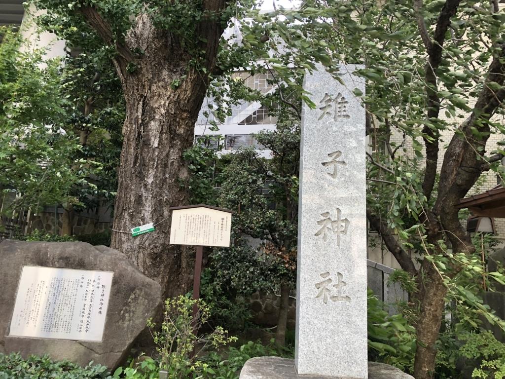 f:id:hideki-sansho:20180817144602j:plain
