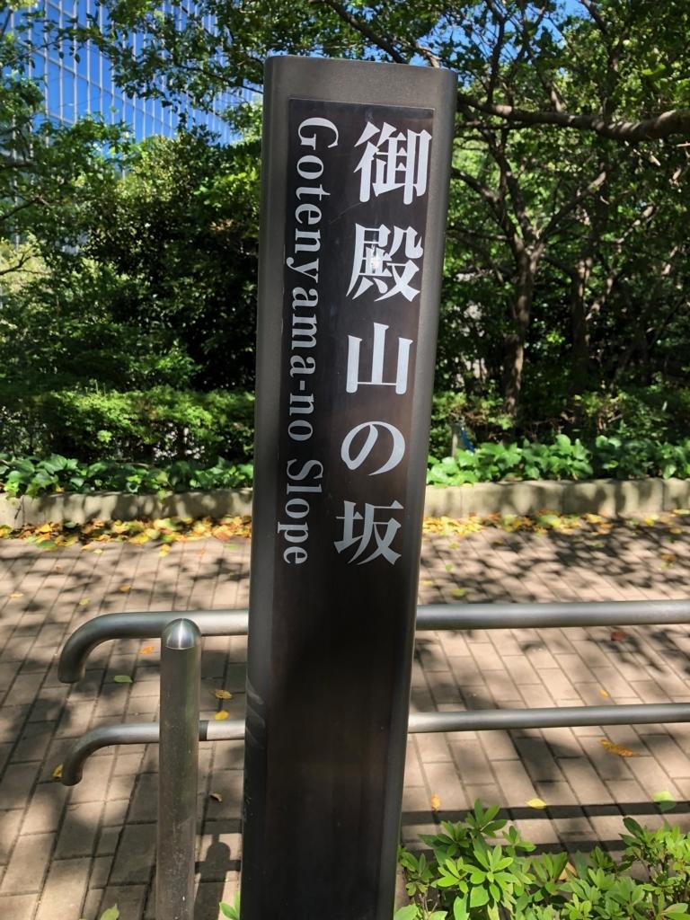 f:id:hideki-sansho:20180817150306j:plain
