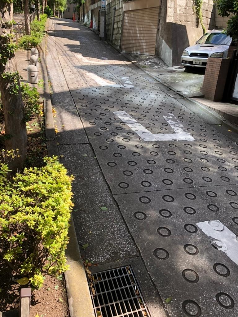 f:id:hideki-sansho:20180817150650j:plain