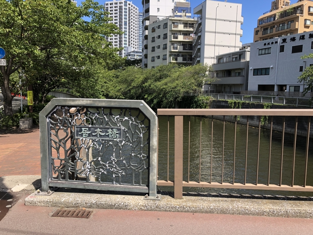 f:id:hideki-sansho:20180817151326j:plain