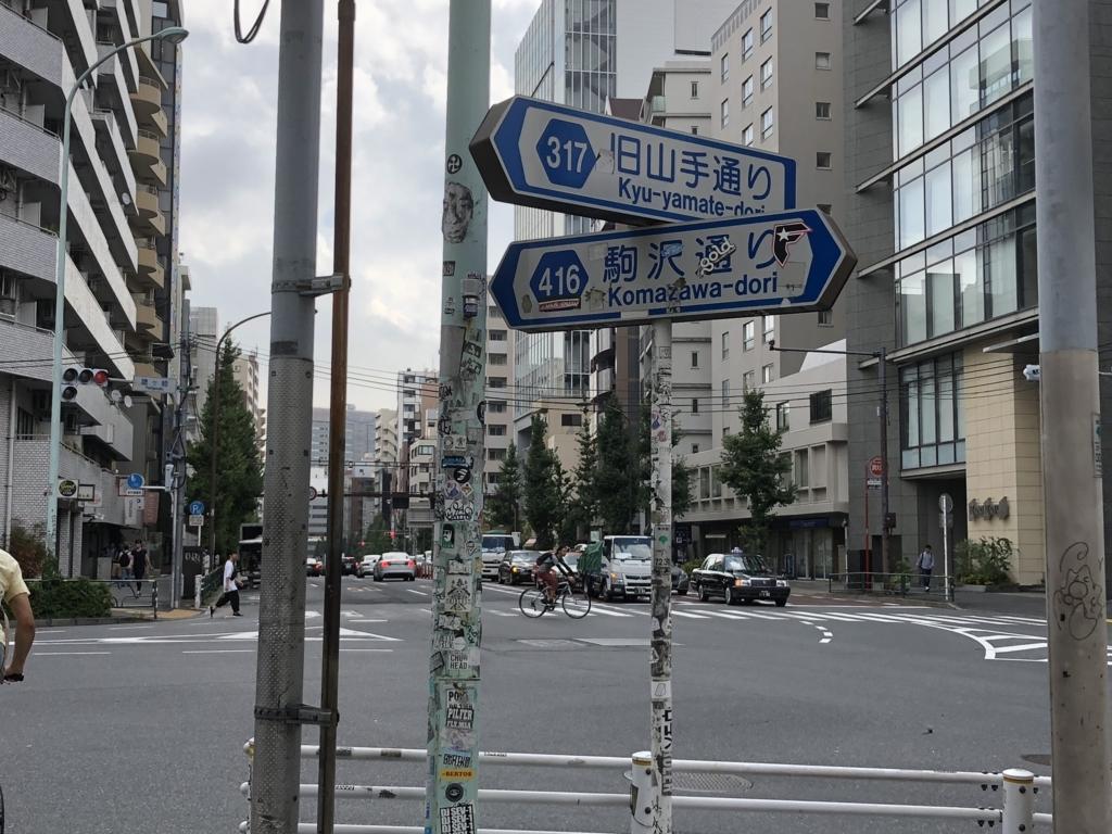 f:id:hideki-sansho:20180821172655j:plain