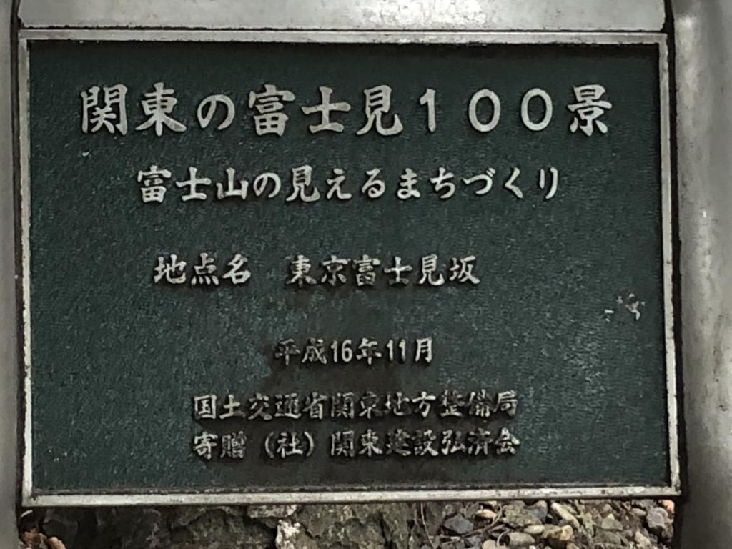 f:id:hideki-sansho:20180821174059j:plain
