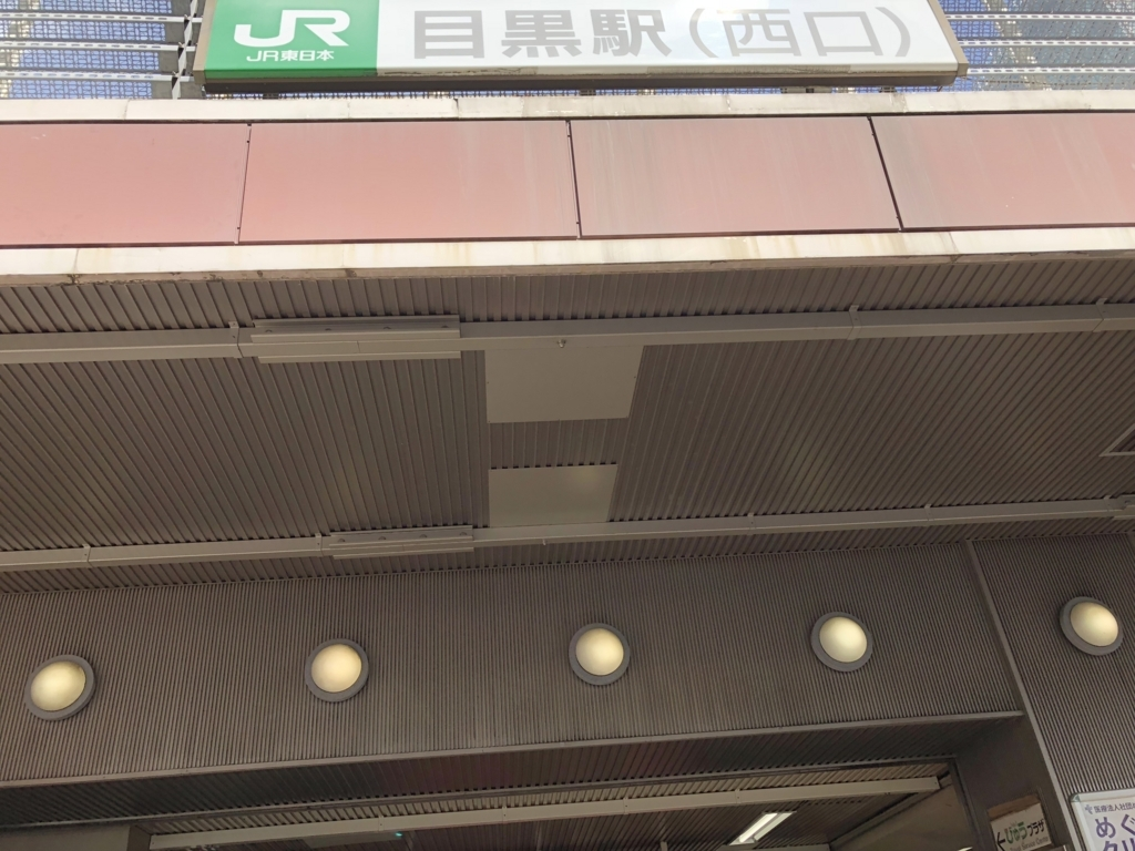 f:id:hideki-sansho:20180823181906j:plain