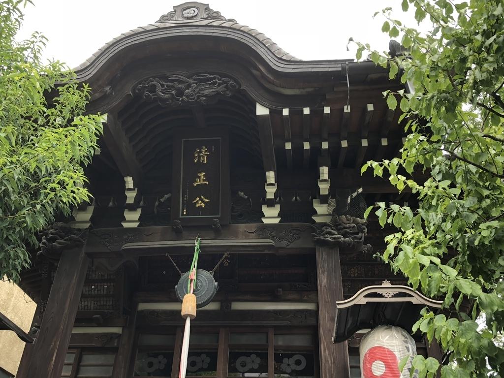 f:id:hideki-sansho:20180901172051j:plain