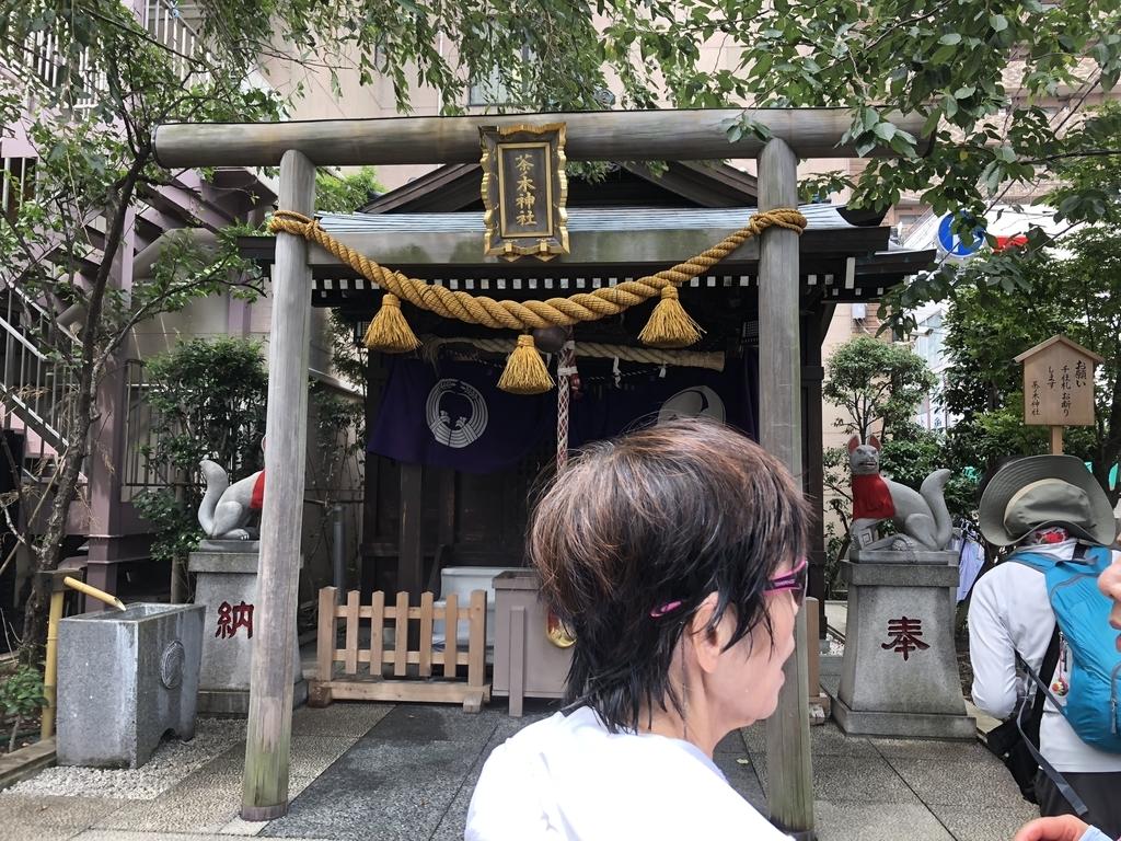 f:id:hideki-sansho:20180901173434j:plain