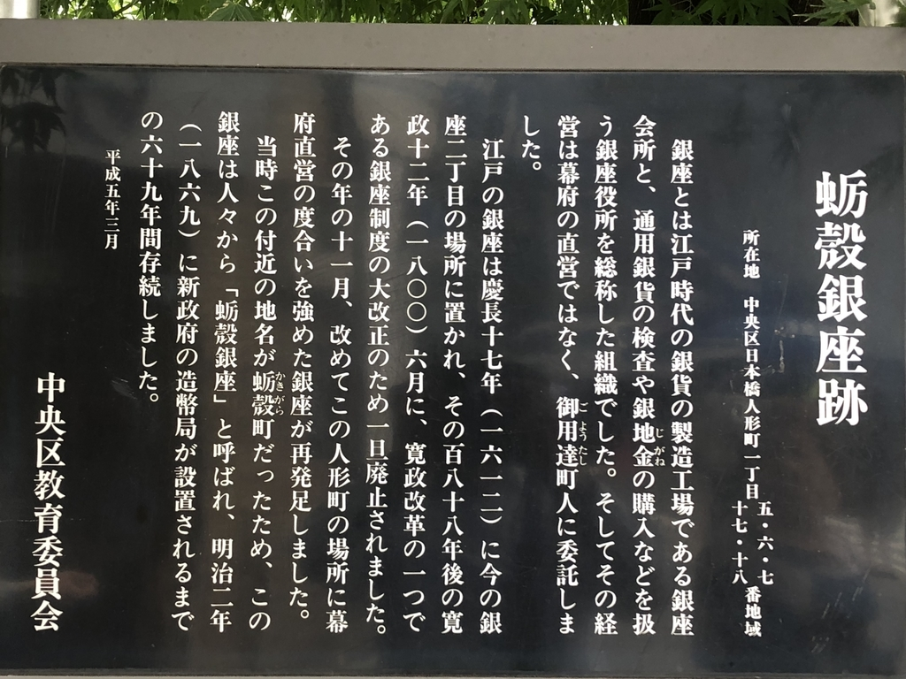 f:id:hideki-sansho:20180901174657j:plain